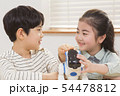 Children's education, elementary school, learning and caring concept 213 54478812