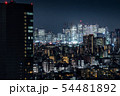 【東京・夜景】・新宿高層ビル群 54481892