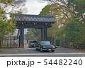 京都御苑 蛤御門と御料車 54482240