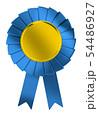 prize ribbon 54486927