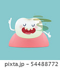 Halitosis concept of cartoon tooth with bad breath 54488772