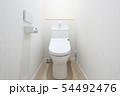 新築住宅 トイレ イメージ 54492476
