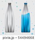 Transparent water bottle set. 54494668