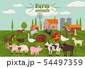 Farm animals and birds set in trendy cute style, including horse, cow, donkey, sheep, goat, pig 54497359