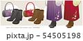 袴に合わせやすいブーツ 54505198