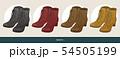 袴に合わせやすいブーツ 54505199