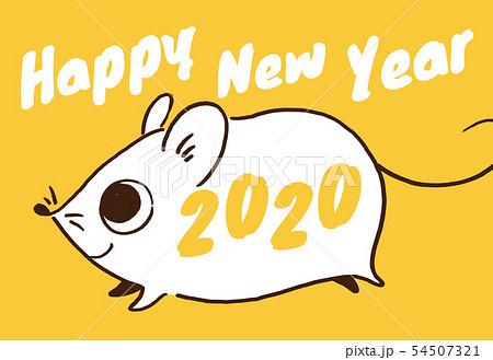 2020年 子年 年賀状 イエロー 54507321