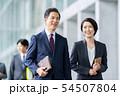 ビジネスマン ビジネス キャリアウーマンの写真 54507804