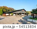 東京都立東京港野鳥公園 54513834