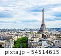 凱旋門から眺めるエッフェル塔とパリ市内 54514615