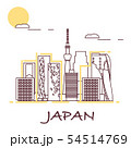 Unusual Japanese architecture 54514769