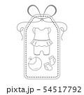 Baby clothes Bib, socks, bodysuit. Newborns. 54517792