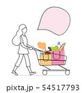 Woman carries shopping cart with purchased goods 54517793