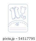 Vector illustration with baby clothes Slip, socks 54517795
