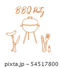 Vector illustration with grill and barbecue tools 54517800