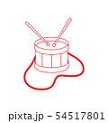 Drum Musical instrument. Toy. 54517801