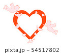 Greeting card Valentine's day Romance, feelings 54517802