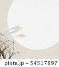 背景-和-和風-和柄-和紙-ススキ-月-秋 54517897