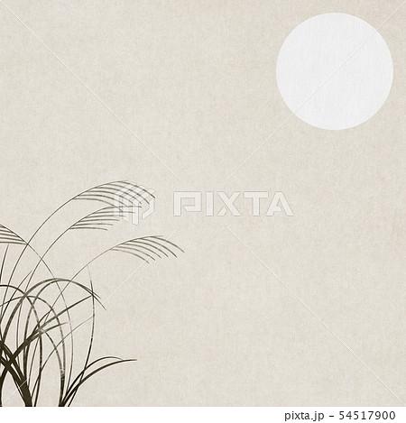 背景-和-和風-和柄-和紙-ススキ-月-秋 54517900