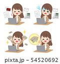 パソコンを使う女性 イラストセット 54520692