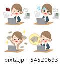 パソコンを使う女性 イラストセット 54520693