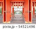 平安神宮・茅の輪 54521496
