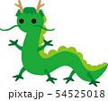 龍 54525018