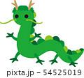 龍 54525019