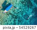Famous place on Gili Meno Island, Indonesia. 54529267