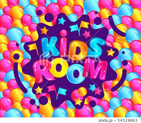 Kids room - balloon pit play area banner with colorful background 54529663