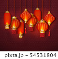Red chinese traditional lanterns glowing in the night flat vector illustration on decorative 54531804