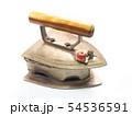 炭火アイロン 54536591