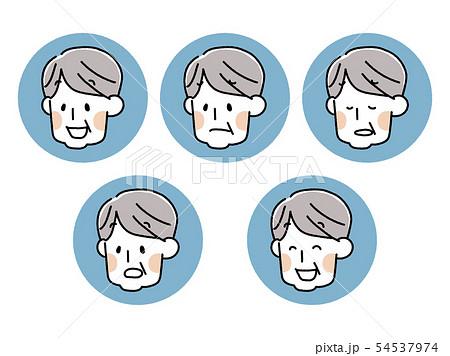 シニア男性・表情アイコンセット 54537974