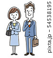 サラリーマン、新入社員、社会人、ビジネス 54538195