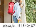 小学生 玄関 開けるの写真 54540487