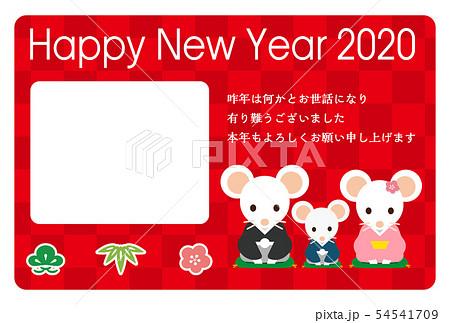 年賀状 2020年 子年 デザイン 和装 54541709