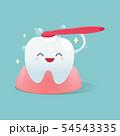 Cute cartoon teeth happy smile and brush the teeth 54543335