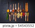 インド料理のスパイス集合写真 Spice India dish of the curry 54543552