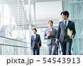 ビジネスマン ビジネス 男性の写真 54543913