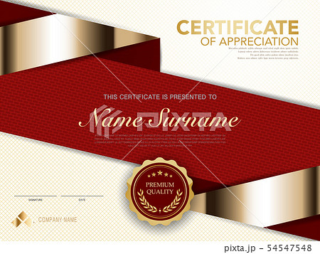 diploma certificate template red and gold color. 54547548