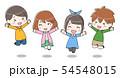 嬉しそうにジャンプしている男女 54548015
