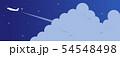 星空と入道雲と飛行機(きらきら付き) 54548498