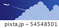 星空と入道雲と飛行機 54548501