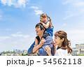 家族、青空、肩車、見上げる 54562118