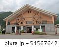 JR大糸線 神城駅 54567642