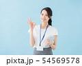 働く女性(青背景 20代) 54569578