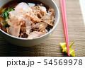きしめん 棊子麺 名古屋 名古屋めし 名古屋メシ 東海 愛知県 麺類 食べ物 フード 麺類 和食 54569978