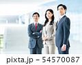 ビジネス 54570087
