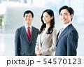 ビジネス ビジネスマン 男性の写真 54570123