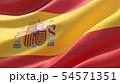 Waved highly detailed close-up flag of Spain. 3D illustration. 54571351